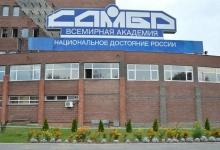 Дзержинские тренеры провели всероссийский семинар