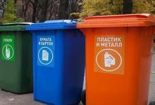 """Молодежный парламент Дзержинска намерен реализовать проект """"Чистый город"""""""