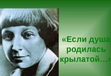 В Дзержинске снова прочтут стихи Марины Цветаевой