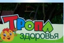 Квест для педагогов пройдет в Дзержинске