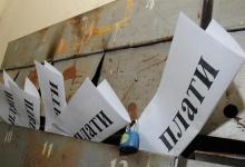 Жители Дзержинска получил квитанции с долгом за капремонт в 12 тысяч рублей