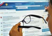 Полицейские Дзержинска призвали горожан пользоваться электронными госуслугами