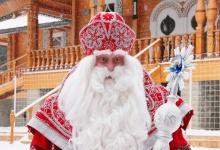 В Дзержинске отметят день рождения Дед Мороза