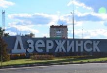 Новую транспортную схему представили в Дзержинске