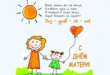 В Дзержинске пройдут спортивные соревнования ко Дню матери