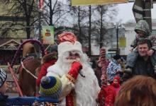 День рождения Деда Мороза отметили в Дзержинске