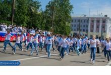 Отметит ли Дзержинск День города