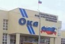 """В ФОК """"Ока"""" в Дзержинске будет современный кинозал"""