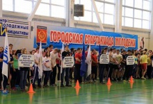 В Дзержинске завершилась молодежная спартакиада