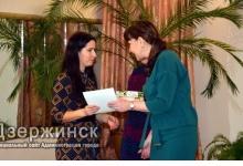 В Дзержинске подвели итоги городского конкурса «Лучшая группа»
