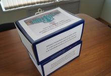 В Дзержинске принят дефицитный бюджет на 2018 год