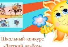 Конкурс юных пианистов пройдет в Дзержинске