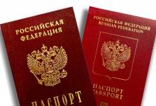 Дзержинские полицейские вручили школьникам первый паспорт