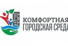 """Завтра будут объявлены итоги выборов """"Комфортная среда"""" в Дзержинске"""