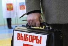 Для жителей дзержинских поселков в день выборов пустят автобусы до избирательных