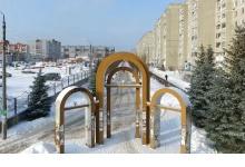Жители Дзержинска проголосовали за благоустройство.. бульвара Космонавтов