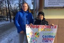 """Акция """"Сообщи, где торгуют смертью!"""" прошла в Дзержинске"""
