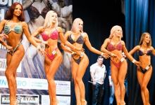 Чемпионат по фитнесу и бодибилдингу прошел в Дзержинске