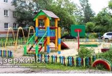 44 двора благоустроят в Дзержинске этим летом