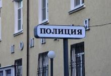 Жителей Дзержинска приглашают на работу в полицию