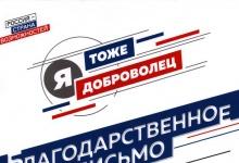 Юлия Колесникова приняла участие в форуме «Россия - страна возможностей» в Москв