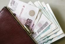 Дзержинск занимает 2 место по зарплате в Нижегородской области.