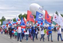 Пять лучших предприятий Дзержинска наградят переходящим почетным знаменем в День
