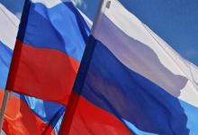 12 июня отмечается День России