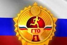 Почти пять тысяч дзержинцев зарегистрированы на сайте ГТО   По данным дзержинско