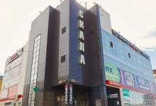 Торговый центр «Скала» открылся в Дзержинске