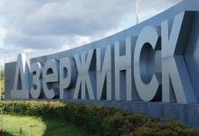 9 сентября жители Дзержинска примут участие в выборах губернатора Нижегородской