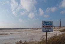 Ликвидацию полигонов промышленных отходов в Дзержинске оплатят из бюджета