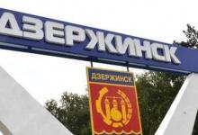 В Дзержинске предложили провести Год химии в 2019 году