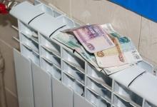 В Дзержинске возбуждены два уголовных дела по долгам за тепло и горячую воду