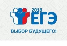 Выпускники в Дзержинске написали ЕГЭ по русскому языку