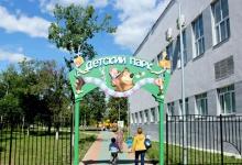 В Дзержинске пройдет веселый праздник