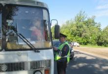 Операция «Автобус» прошла в Дзержинске