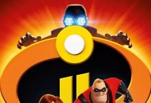 С 14 июня в кинотеатре «Рояль» в Дзержинске начнется показ анимации «Суперсемейк