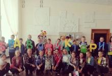 Ученица школы №32 выиграла конкурс вожатых в Дзержинске