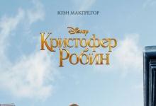Со 2 августа в кинотеатре «Рояль» в Дзержинске начался показ четырех премьер: фэ