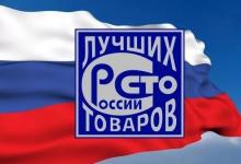 Предприятия из Дзержинска участвуют в региональном этапе всероссийского конкурса