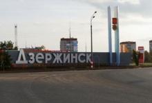 Главы Дзержинска поздравили с Днем строителя