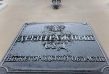 """В Дзержинске требуют банкротства завода """"Оргсинтез Ока"""""""