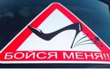 В Дзержинске автоледи получила права и на следующий день устроила ДТП