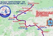 Жителей Дзержинска приглашают принять участие в велопробеге по нижегородским хра