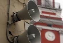 В Дзержинске пройдет проверка системы централизованного оповещения населения