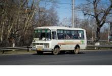 Жители Дзержинска попросили сделать автобусную остановку около поликлиники №10