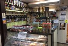 В Дзержинске предприниматель оштрафован за реализацию шампанского