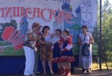 Певцы из Дзержинска стали лауреатами фестиваля народной культуры
