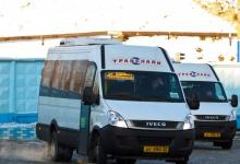 Стоимость проезда между Дзержинском и Нижним Новгородом снизилась